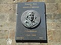 Memorial plaque to François-René de Chateaubriand in Saint-Malo.jpg