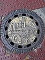 Menhole cover Belgrad.jpg