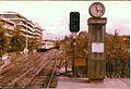 Metro Athene 1979.jpg
