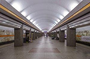 станции метро санкт-петербурга фото с улицы быстрые займы на карту без отказа