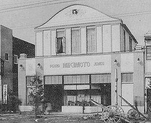 Mikimoto Kōkichi - Mikimoto building in Tokyo, Taishō period.