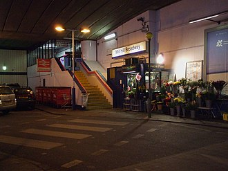 Mill Hill Broadway railway station - Image: Mill Hill Broadway stn main entrance