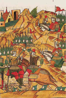 Milos Obilic Illustrated Chronicle of Ivan the Terrible (2).png