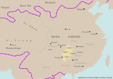 Ming Dynasty Miao Rebellions.png