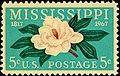 Mississippi statehood 1967 U.S. stamp.1.jpg
