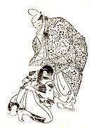 Miyoshi kiyotsura.jpg