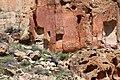 Modern Petroglyphs dyeclan.com - panoramio (1).jpg