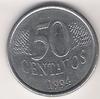 Moeda de 50 centavos da primeira geração.png