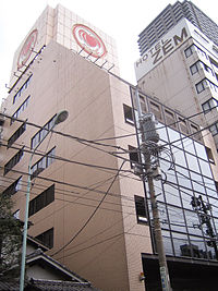 Momoya (headquarters).jpg