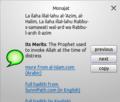 Monajat version 2.3.2-1 displaying Azkar message in English 2.png