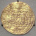 Mongol coin Shiraz Iran AH 700 AD 1301.jpg