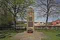 Monument US à Medernach 01.jpg