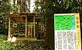 Monument of Nakoso Jinja shrine in Rifu 01.jpg
