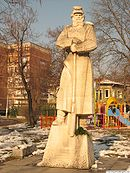 Monument of the Russian soldier.jpg