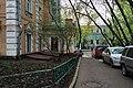 Moscow, Bolshoy Tryohsvyatitelsky 1 (31103224132).jpg