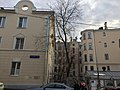 Moscow, Pechatnikov Lane 10 and Rozhdestvensky Boulevard 9 str. 1 (rear) - 3400.jpg