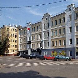 Справка для работы в Москве и МО 2-я Ямская улица общий анализ крови час