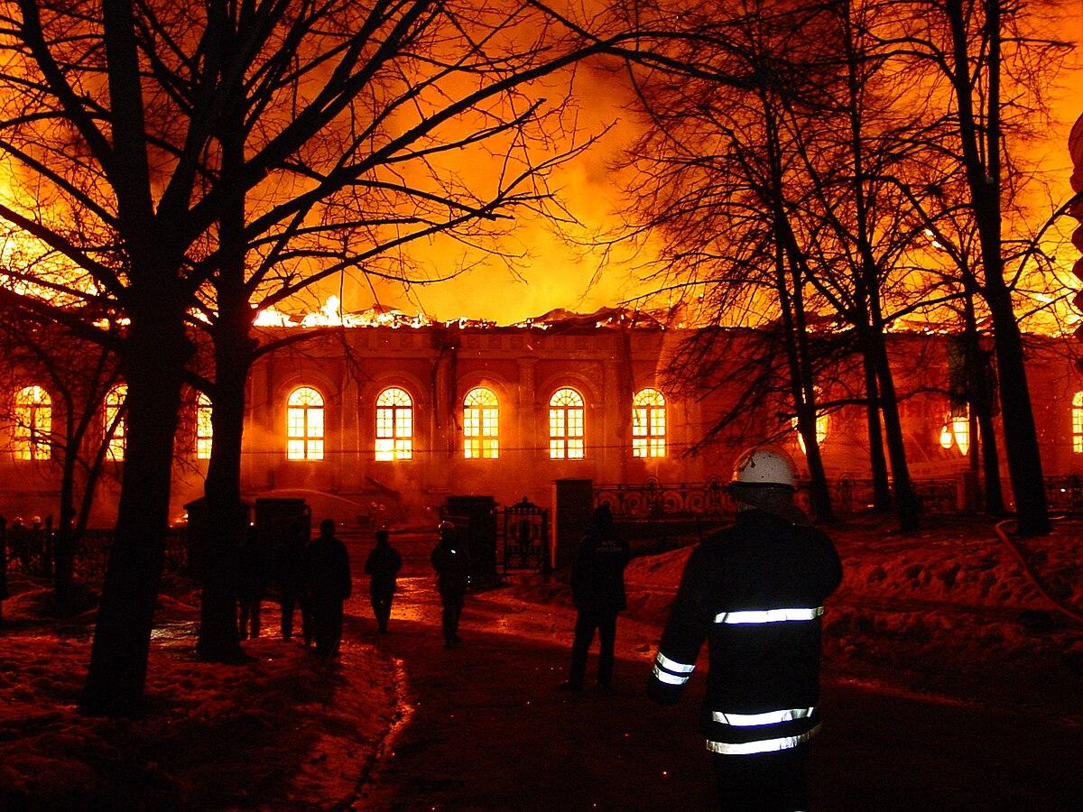 Пожары в Москве — Википедия
