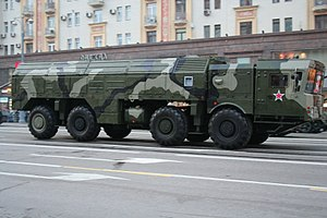 Moscow Victory Parade 2010 - Training on May 4 - img15.jpg