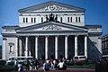 Moskau-36-Bolschoi-Theater-1975-gje.jpg