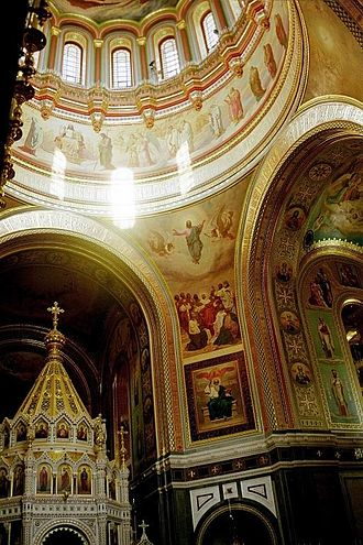 Pendentive - Image: Moskau erloeserkathedrale innen