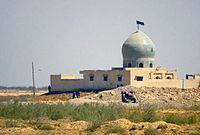 MosqueAlKutIraqDOD.JPG