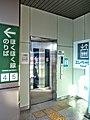 Muikamachi Station EV.jpg