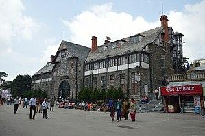 Mall Road, Shimla - Municipal Corporation building