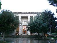 Paestum, Italy-Archaeological Museum of Paestum – Ancient ... |National Archaeological Museum Paestum