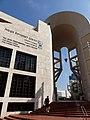 Museo de Arte, Tel Aviv, Israel, 2017 01.jpg