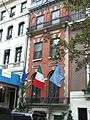 NYC 16 East 76th Street 3589.JPG