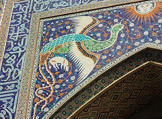 Bukhara - Simurgh on the portal of Nadir Divan-Beghi madrasah (part of Lab-i Hauz complex)