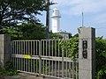 Nagaoha Lighthouse.jpg