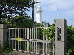 Nagaoha Lighthouse.jpg