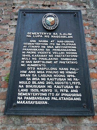 National Historical Commission of the Philippines - Image: Nagcarlan Underground Cemetery historical marker
