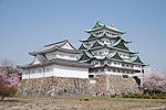 Nagoya Castle Tower in Spring.jpg