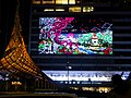 Nagoya Station Christmas Illumination 2009 Spring (4159254184).jpg
