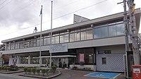 Nakayama town oiffice.JPG