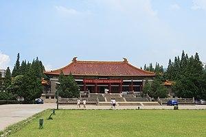 Nanjing Museum big