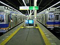 Nankai Nanba station platform - panoramio (5).jpg