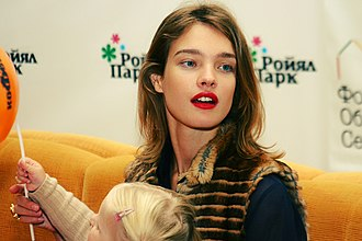 Natalia Vodianova - Vodianova in Russia in 2008 at a press-conference for the Naked Heart Foundation