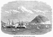 Naval Battle of Hakodate
