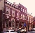 Nelson Building 230 Walnut Street.jpg