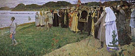 Rus': The Soul of the People by Mikhail Nesterov, symbolic of Russia's historical spiritual quest