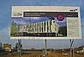 Neubau Rathaus - panoramio.jpg