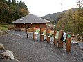 New Coed y Brenin Visitor Centre. - geograph.org.uk - 277846.jpg