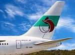 New Guinea Air Tail-01+ (209942346).jpg