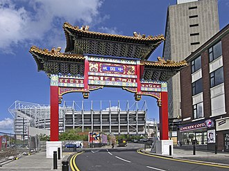 St James' Park - View of the Gallowgate End through the Chinatown Arch