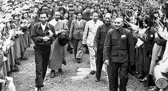 Ngapoi Ngawang Jigme - April 1951, Ngapoi (front left) in Chongqing with Deng Xiaoping (front right)