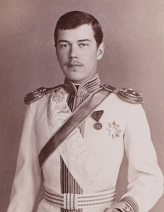 Eastern journey of Nicholas II - Nicholas Alexandrovich, Tsesarevich of Russia